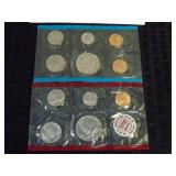 1971 Uncirculated Mint Set
