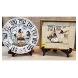 Lot of Eypgtian Picture & Collectible Plate