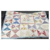 Small hand made baby quilt
