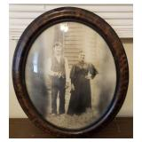 """19"""" Tall Curved Glass Frame Portrait of Couple"""