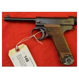 Japan Type 14 8mm Pistol