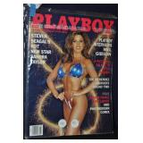 Playboy Magazine July 1995