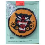 WWII - Tank Destroyer Patch
