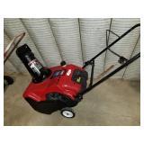Toro Power Clean 210R