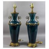 Pair of porcelain & gilt-metal urns