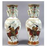 Pair of Japanese gilt and enameled porcelain vases