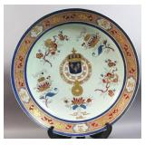 Samson export style armorial porcelain charger