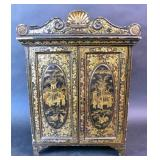 Chinese Export gilt-decorated cabinet