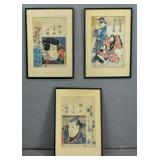 3 Japanese color reproductions