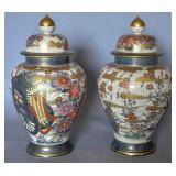 Pair of Satsuma covered urns