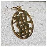 14k yg Chinese symbol pendant, 0.5 grams, 1/2 inch