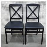 (2) Cosco Master X Back Wood Folding Chairs