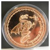 1 Troy oz. Legendary Dragons .999 Fine Copper