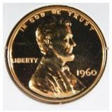 1960 Lincoln Memorial Penny PR70