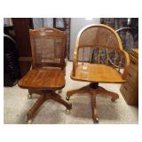 Wood Office Style Chairs (2)