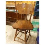 wood Barstool with Back