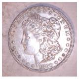 1880 MORGAN DOLLAR, NO MARKINGS