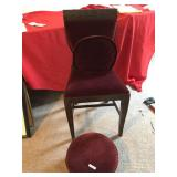 Antique Velvet Maroon Chair Pillow and Footstool