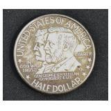 1937 USD Half Dollar - 75th Ann Battle Of Antietam