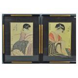 (2) CONTEMPORARY JAPANESE WOODBLOCK REPRINTS