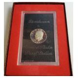 1971 - EISENHOWER UNCIRCULATED DOLLAR (8)
