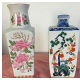 807 - LOT OF 2 COLORFUL JAPANESE VASES