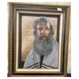 11 - FRAMED SPIRITUAL WALL ART 32 X 25.5