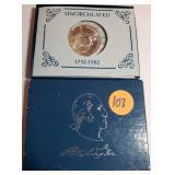 SILVER HALF DOLLAR - GEORGE WASHINGTON 250th (107)