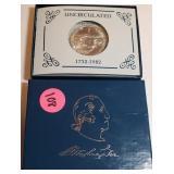 SILVER HALF DOLLAR - GEORGE WASHINGTON 250th (108)
