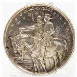 1925 Stone Mtn. Silver Commemorative Half Dollar