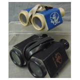 Roy Rogers and Trigger Binoculars.