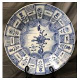 Chinese Ming Dynasty Platter, Wanli Period