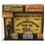 """Harry Glaubach, """"Hebrew Bookstore"""" Wood Assemblage"""