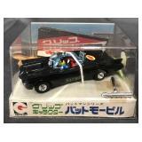 Rare, MIB Eidai Grip Batmobile w/ Missiles, Japan