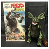 Boxed Japanese Bullmark Tin Baragon Toy