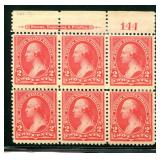 United States #265 Plate Block of Six.