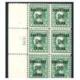 United States K1 Plate Block of Six.
