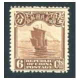 China #324 Mint NH.