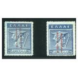 Greece N140 Both Overprints.
