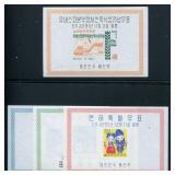 Korea. Souvenir Sheets Mint NH.
