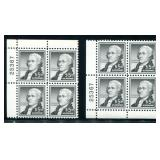 United States 1053 Plate Blocks.