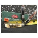 CASE XX POCKET KNIFE - OF