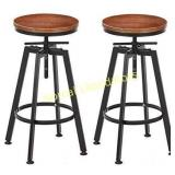 "Set Bar Stools, 25.8"" to 31.8"" Adjustable Height"