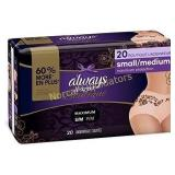 Always Discreet Boutique Incontinence &