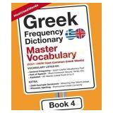 Greek Frequency Dictionary Book 4 - Master