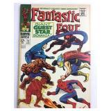Marvel Fantastic Four 73 Giant Guest Star Bonanza