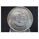 1951-1954 George Washington Carver Half Dollar