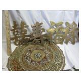 Brass Japanese Writing & Doilie