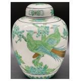 Green & White Asian Rice Jar