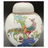 Chinoiserie Floral Peacock Lidded Jar